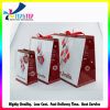 Fashion Custom Cosmetic Paper Gift Packaging Bag with Handle