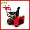 Gas Powered Snow Sweeper (UKSX3333-65)