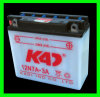 Motorcycle Spare Parts - Battery