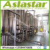 Industrial Purified Water Reverse Osmosis Treatment System