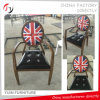 Super Modern Hotel Executive Bedroom Leisure Armrest Chair (FC-9)