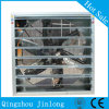 Drop Hammer Exhaust Fan for Poultry/Greehouse/Workshop