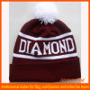Jacquard Football Team Beanie Hat with Ball