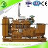 AC Three Phase Cogeneration 80kw Gas Engine Generators