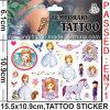 Temporary Princess Tattoo Sticker for Girls (cg080)