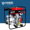 3 Inch Diesel Trash Water Pump Dirty Water Pump with Large Fuel Tank 12.5L