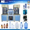 Semi-Automatic Feeding/Milk Bottle Blowing Machine
