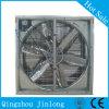 Heavy Hammer Exhaust Fan for Workshop/Industrial (JL-1380)