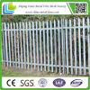 Cheap Price Security Palisade Fence for 2016