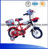 Factory Price Children Bicycle in Pakistan Design Kids Bicycle Bike