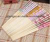 Nice Design Chinese Wood Bamboo 22cm Length Chopsticks Sx-Cc006