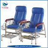 2-Position Stainless Steel Transfusion Chair with Foot Step