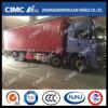 8*4 Beer/Coke-Cola/Beverage-Carrying Van/Box Truck
