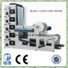 Paper Cup Printing Forming Machine (RB-850)