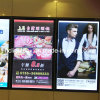 LED Advertising Wall Mounted Magnetic Frame Display
