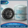 Fuel Filter P552072, Auto Parts