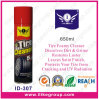 Tyre Foam Cleaner (ID-307)