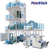 Plastic Factory 1500mm IBC Three-Layer IBC Co-Extrusion Film Blowing Machine