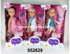 Cheap New Toys Doll (952629)