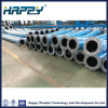Multipurpose Industrial Rubber Hose Water/Oil Suction Discharge Hose