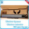 Window Actuator Standard Configuration