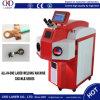 Metal Components Jewelry Laser Spot Welder Machine
