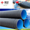 Big Size 800mm 1000mm Plastic PE Double Wall Pipe