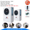 Running -20c Outlet 90c Hot Water Waste Heat Recovery Air to Water Heat Pump Heating Pump 90c for Home Radiator Heating