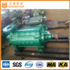 Multistage Mixed Flow Reverse Osmosis High Pressure Pump