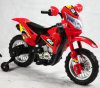Best Selling Kids Electric Motorcycle Bike for Sale