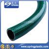 Non Torsion PVC Reinforce Garden Hose with Good Quality
