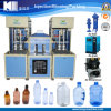 5 Gallon Water/ Juice/ Drink Bottle Blowing Machine