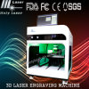 High Frequency Shining 3D Laser Crystal Inner Engraving Machine Price (HS GP-2KC)