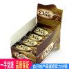 Chocolate Box From China with Cardboard UV Logo Display