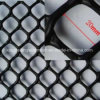 Plastic Wire Mesh From Kdl