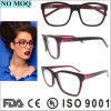 Latest Design Acetate Eyeglass Optical Frame Eyewear