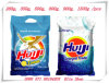 Wholesale Bulk Detergent Laundry Washing Powder