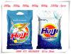 Wholesale Bulk Detergent Laundry Washing Powder