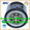 8259-23-802 Oil Filter Use for Mazda (OEM NO.: 8259-23-802)
