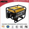 Electric 2.5kw Gasoline Generator Supplier of Power