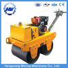 Hydraulic Walk Behind Double Drum Vibratory Road Roller