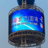 Indoor/Outdoor Full Color Advertising LED Display LED Sign