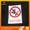 Reflective Plastic PVC Sticker Safety Warning Label