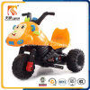 Three Wheel Motorcycle Toys Kids Rechargeable Battery Motorcycle