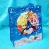 Specializing in The Production of PP Shopping Bags