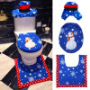 Cheap Promotional Christmas Decoration in Washing Room