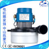China Manufacture 2 Stages 220V AC Electric Vacuum Cleaner Motor