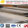 High Quality API 5L X70mo Offshore Pipeline Steel Plate