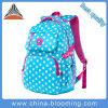 Nylon Cute Cartoon School Shoulder Backpack Kids Student Bag