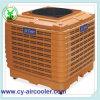 Climatizador Evaporativo Industrial --Evaporative Air Cooler